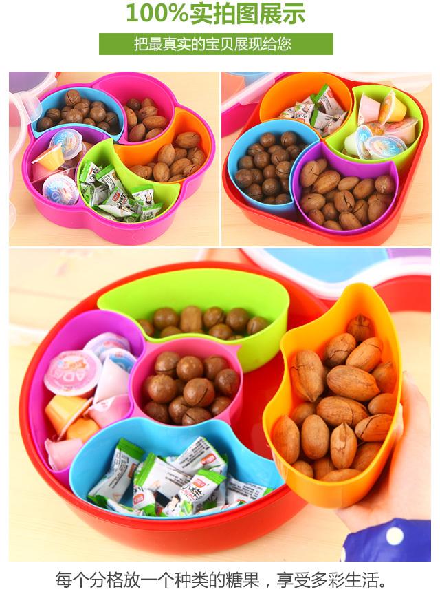 【可拆分】创意多彩方形梅花塑料糖果坚果瓜子分格果盘图片