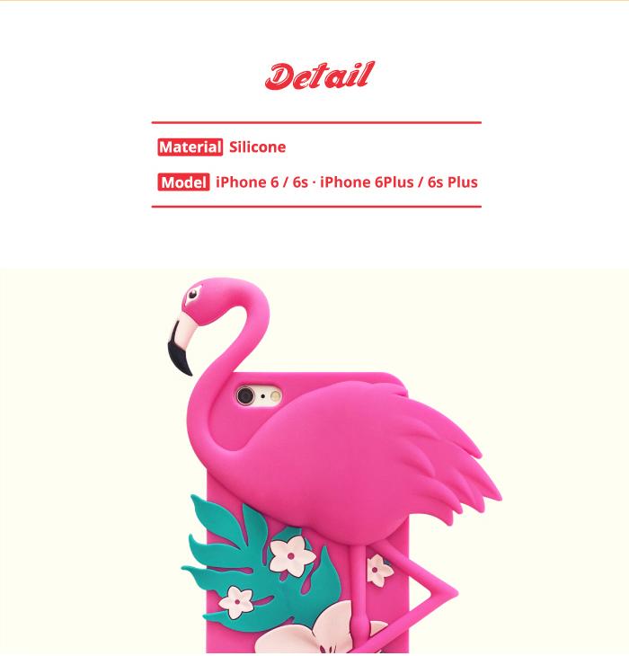 韩国苹果iphone6s plus手机壳硅胶套火烈鸟卡通软壳
