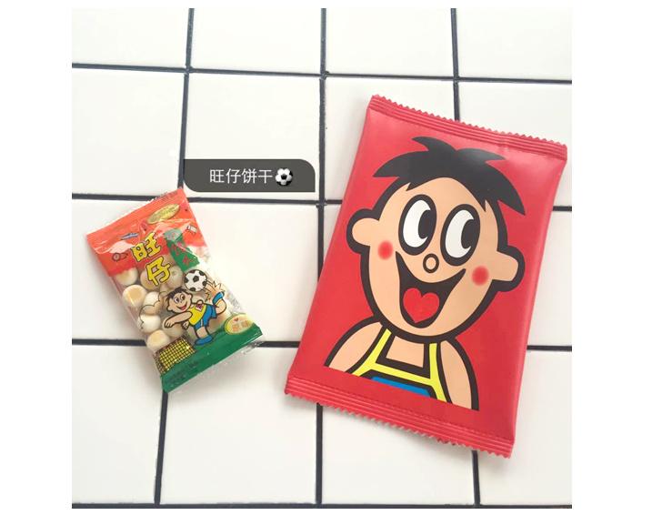 韩国ulzzang软妹可爱旺仔卡通手拿包小包零钱杂物包童趣包