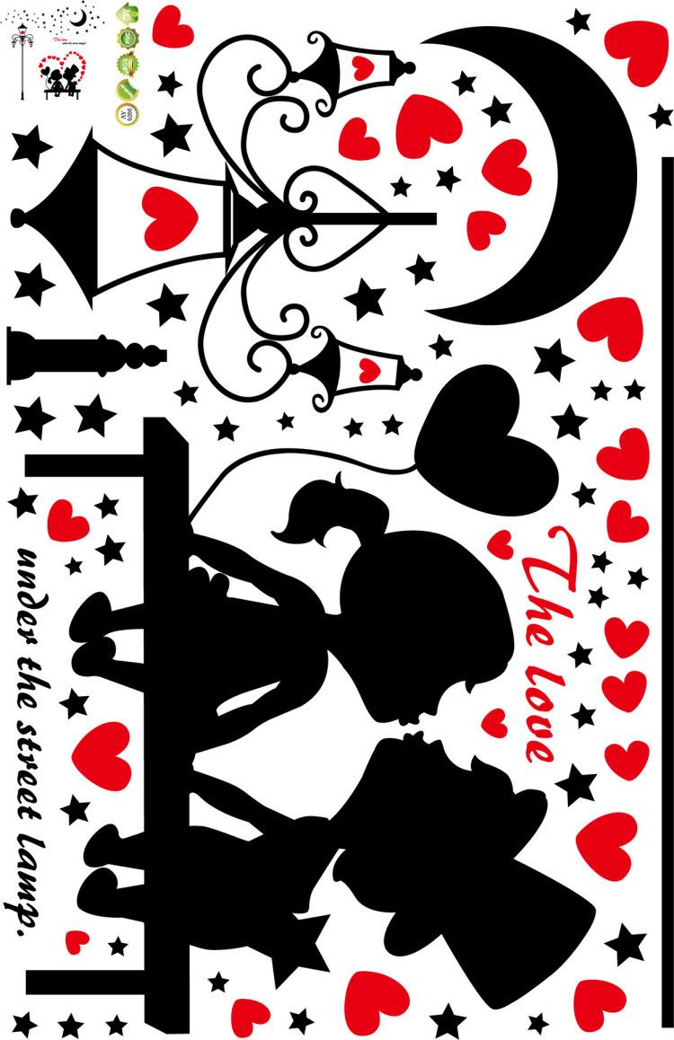 【卡通浪漫路灯下的爱情墙贴】-家居-贴饰