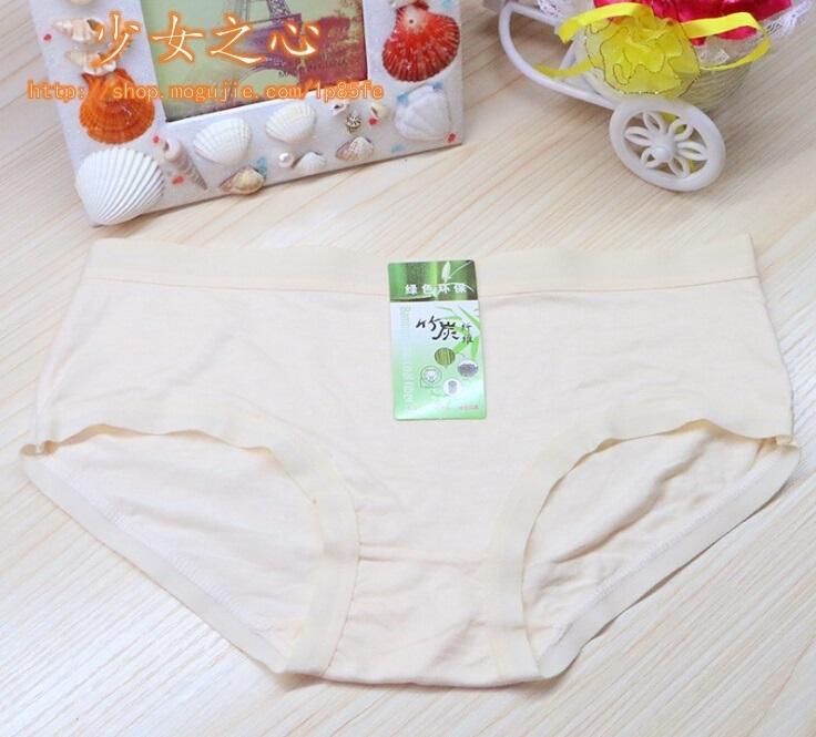 【5条装~竹纤维莫代尔内裤女~】-内衣-女士内衣/家居