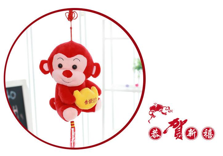 萌萌哒卡通喜庆元宝猴玩具吉祥物礼品公仔