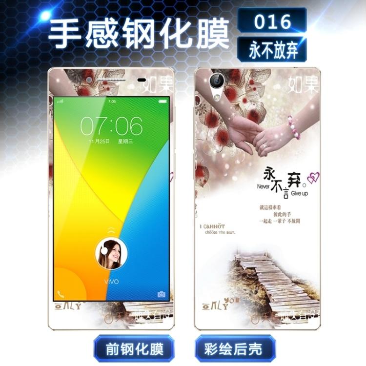 【vivoy51卡通手机壳+钢化膜组合】-配饰-手机配件