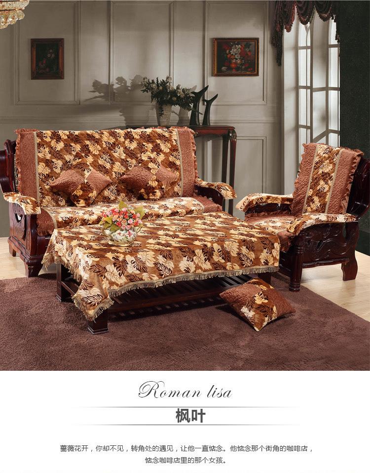 商品描述 欧式提花实木沙发坐垫,高端大气,奢华优雅!