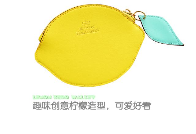 小清新柠檬卡通零钱包
