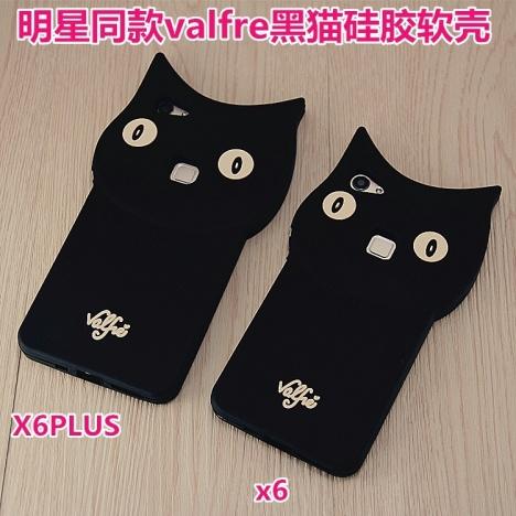 vivo x6/x6d/x6plus手机壳可爱黑猫硅胶套