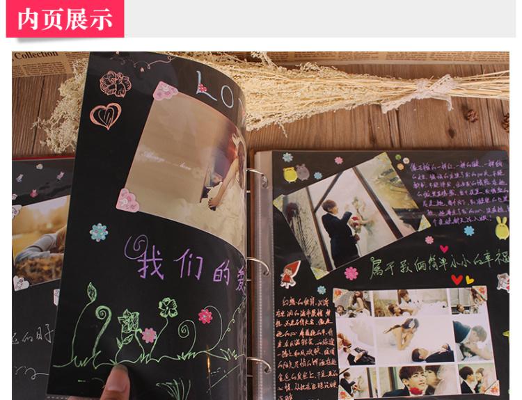 【diy相册手工自制影集创意生日情侣礼物纪念册】