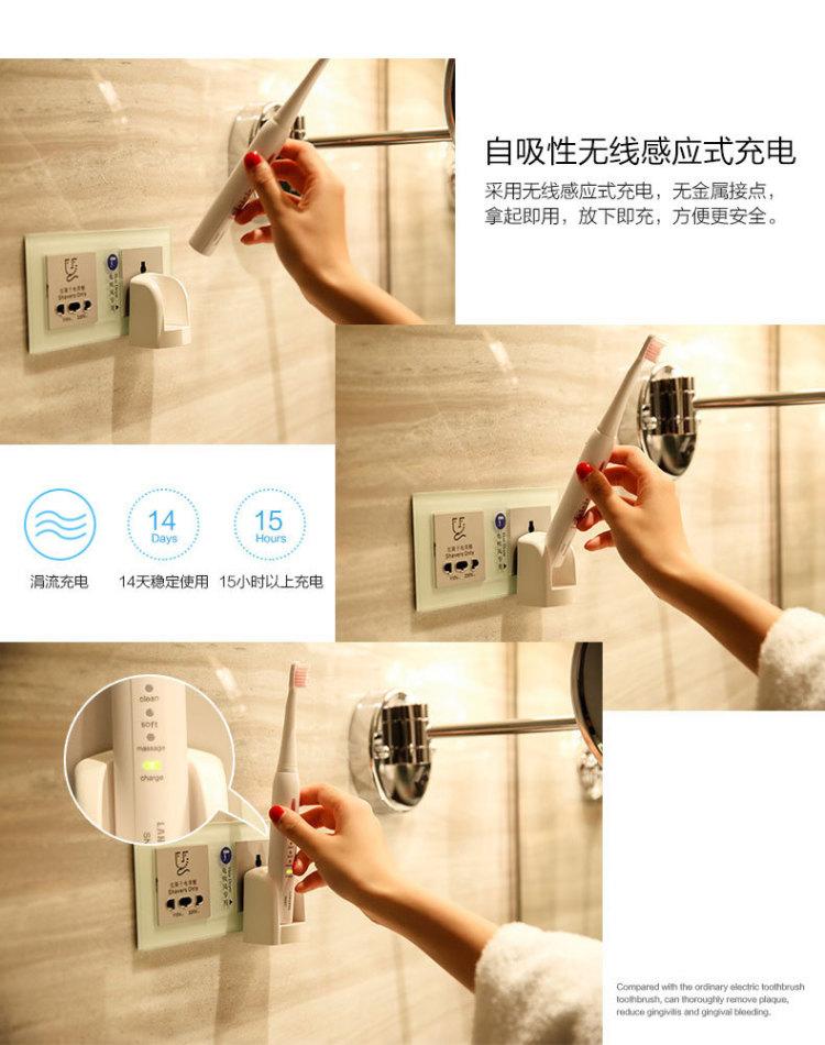 成人感应充电式磁悬浮超声波电动牙刷