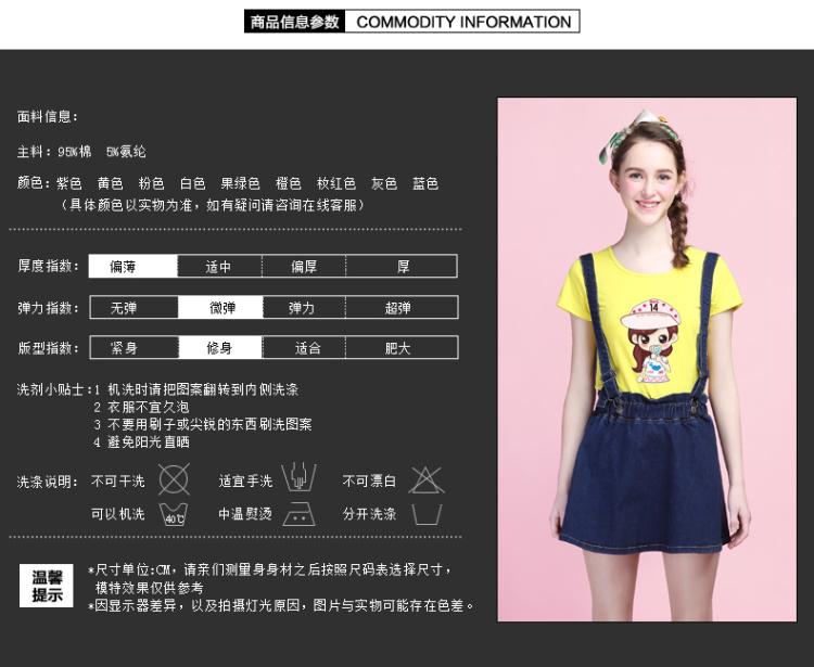 【2016夏新款可爱卡通女孩韩范棉t恤】-衣服-服饰鞋