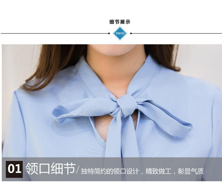 【修身立领蝴蝶结衬衫】-衣服-服饰鞋包