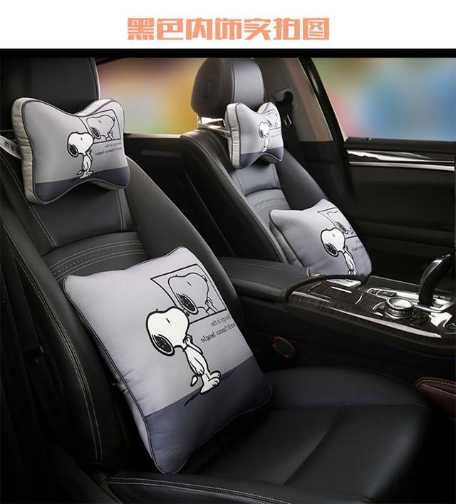 汽车头枕可爱护颈枕卡通靠枕车用枕头 汽车内饰车载饰品 一对装