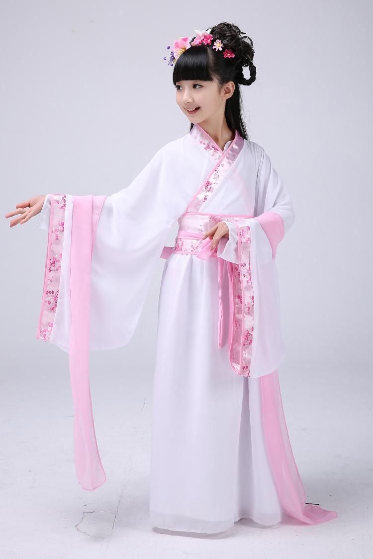 【儿童汉服襦裙公主裙皇后影楼写真服饰】-无类目