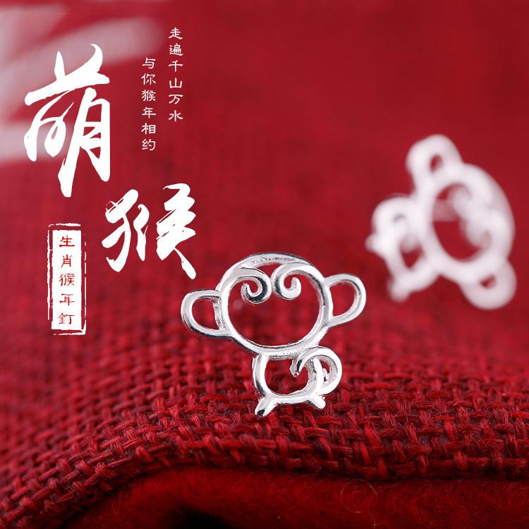 【本命年可爱超萌纯银气质小猴子耳环】-配饰-配饰