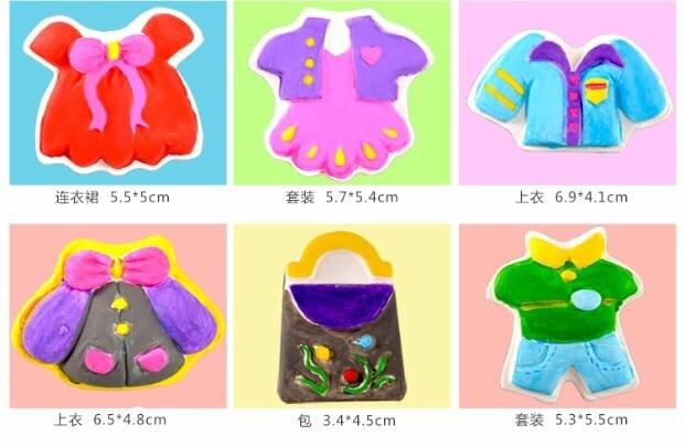 【石膏娃娃diy儿童彩绘手工制作幼儿园创意玩具装饰