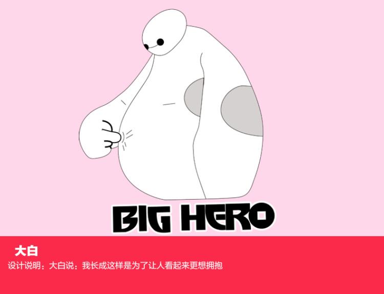 水瓶宝贝 韩版新款超萌大白卡通印花t恤女