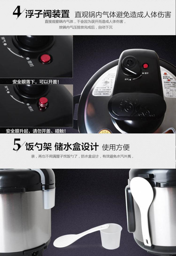 九阳电压力锅5l双胆智能电高压锅50yl80