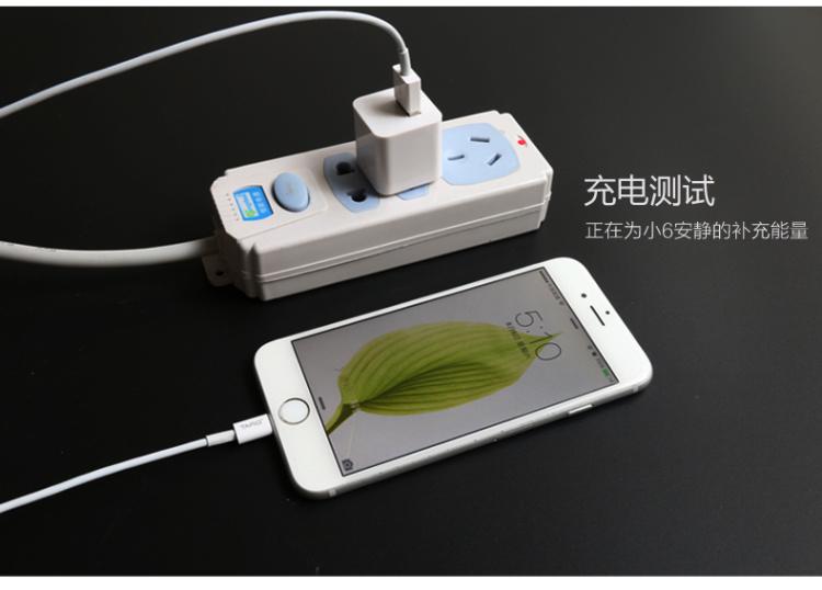 正品苹果充电器 iphone5s数据线 苹果6s耳机