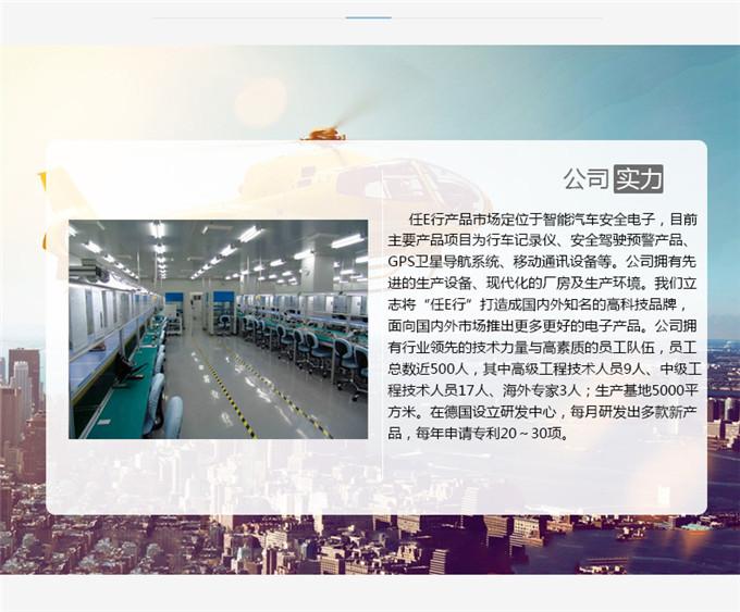 【任e行倒车影像后视行车记录仪1080p双镜头高清夜视