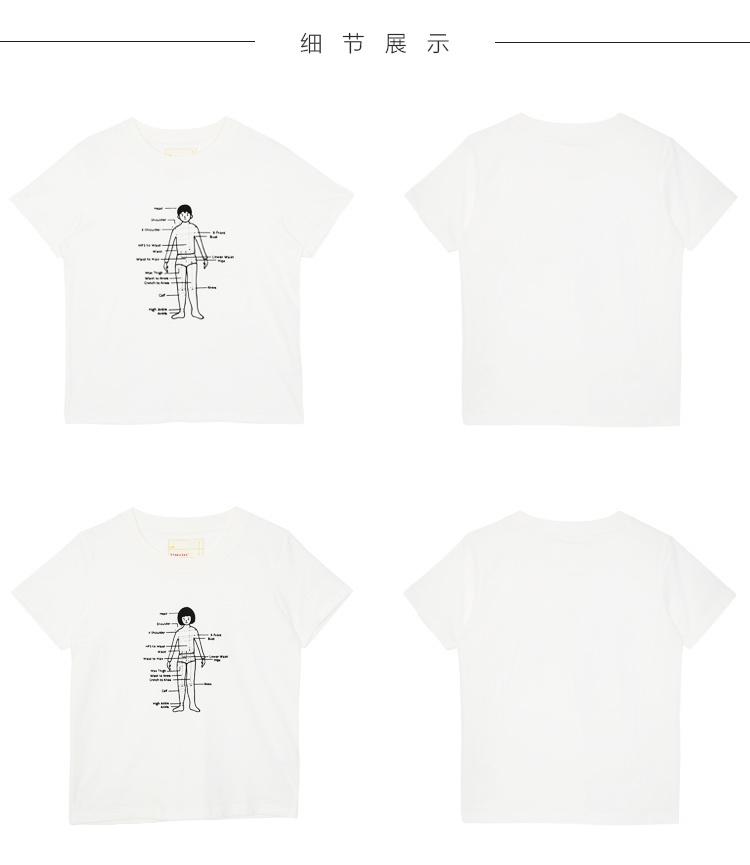 简约基本款白色短袖t恤