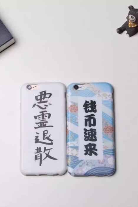 苹果6日本卖多少钱_日本原宿风苹果壳