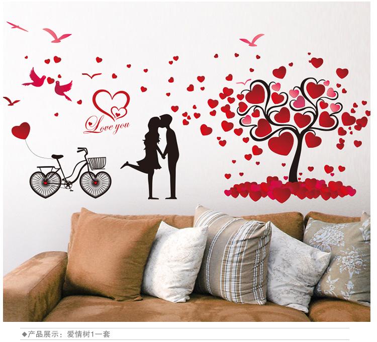 浪漫情侣爱情树墙贴画