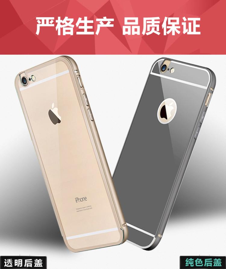 新款苹果6手机壳怎样