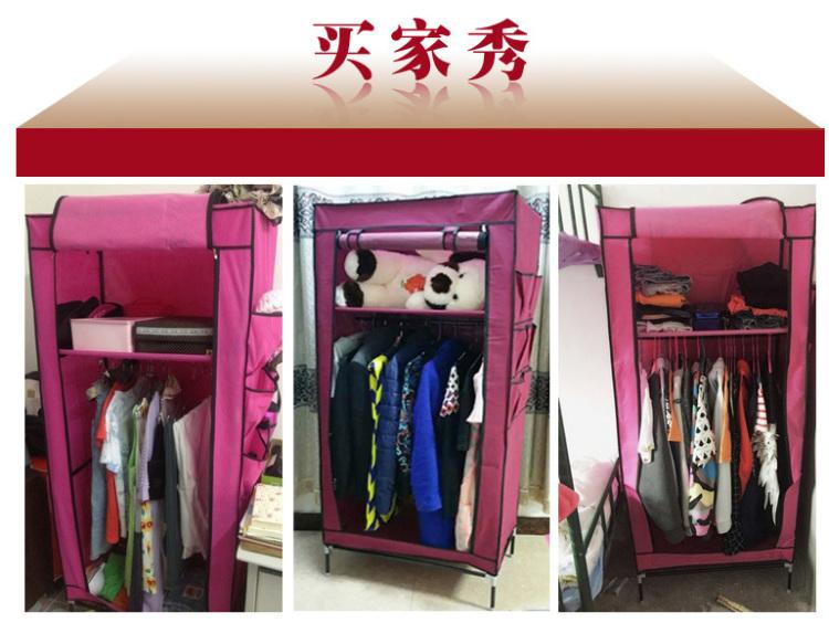 【简易防尘钢管小型布衣柜】-家居-衣柜