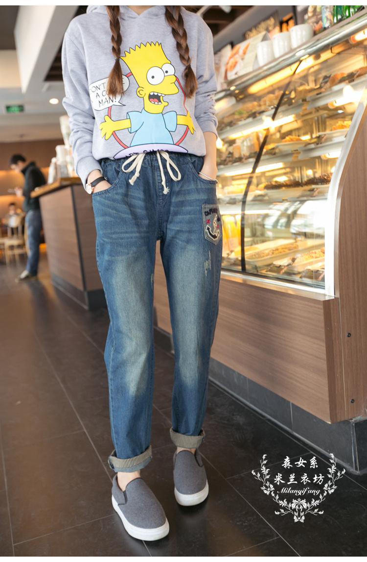 裤口贴使用方法图解