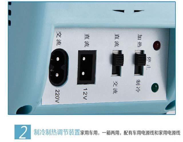 电子冷热箱电子冰箱家用小冰箱车载小冰箱