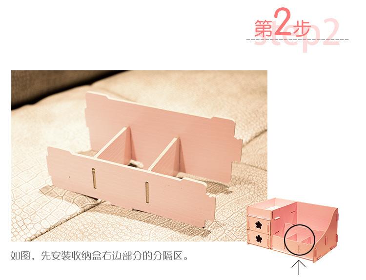 【大号diy木制组装收纳盒