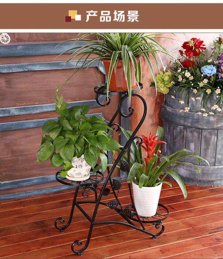 【铁艺多层花架子阳台花盆架实木客厅室内花】-家居